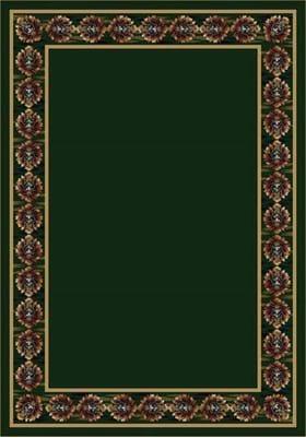 Milliken Amir 8484 Dark Coral 5900