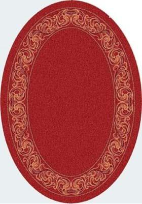 Milliken Sonata 7519 Indian Red 235